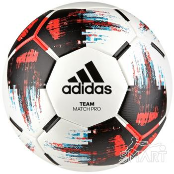 Piłka nożna Adidas Team Match Ball OMB