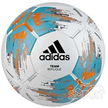 Piłka nożna Adidas Team Replique