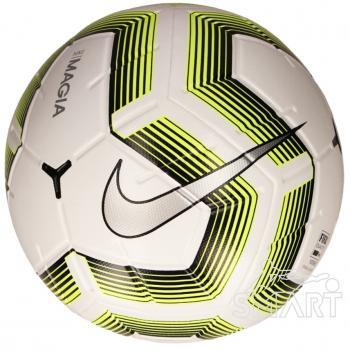 Piłka nożna Nike Team Magia II