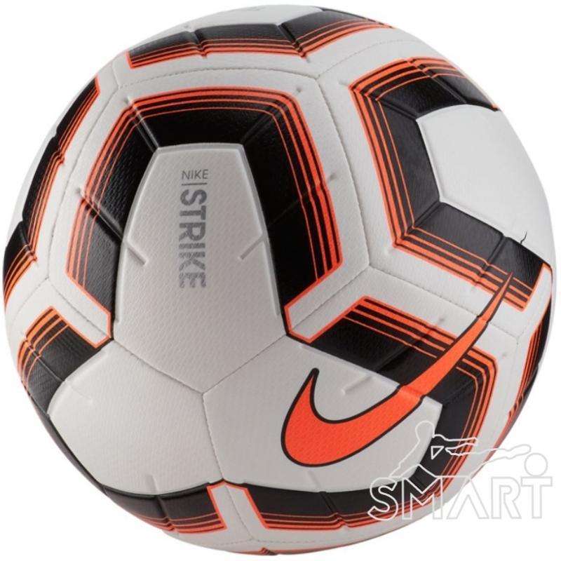 Piłka nożna Nike Strike Team